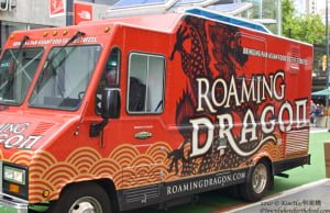How To Operate Your Own Food Truck In Vancouver