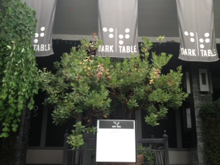 Fabulous Restaurant Review Dark Table Vancouver 604 Now Download Free Architecture Designs Terstmadebymaigaardcom