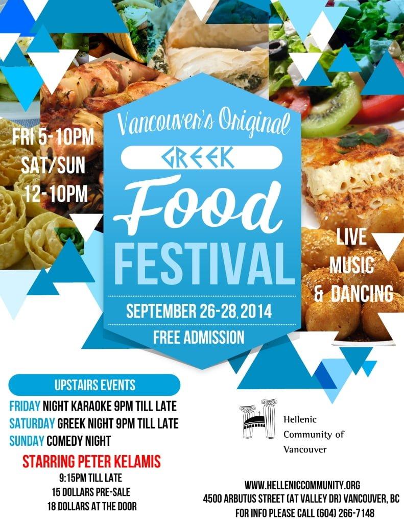 Richmond Greek Food Festival