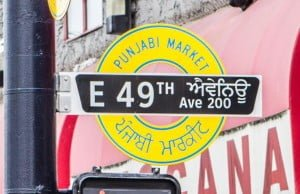 Punjabi Market Tour