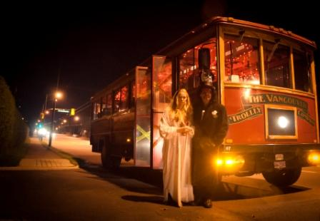 Haunted Vancouver Trolley Tour Facebook