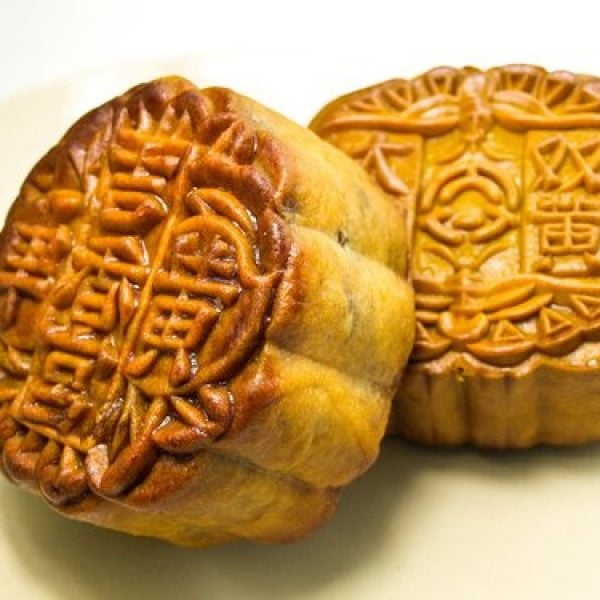 Mid-Autumn Mooncake