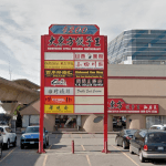 Richmond Signage Bylaw Addresses Recent Language Concerns