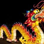 The Vancouver Chinese Lantern Festival Debuts This Friday