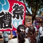 Powell Street Festival 2018