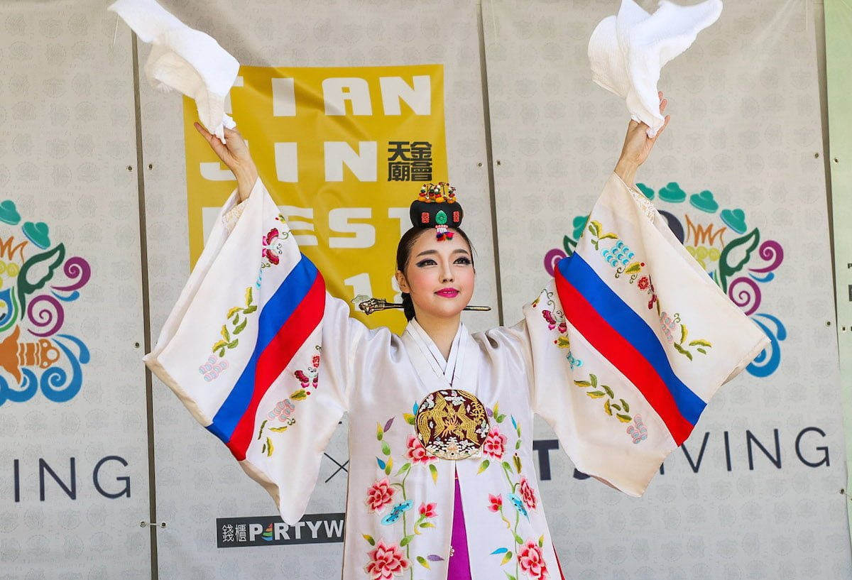 Tian Jin Festival
