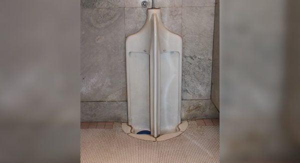Urinal British Columbia History