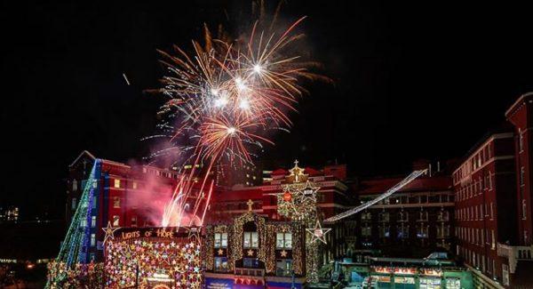 St. Paul's Hospital Fireworks