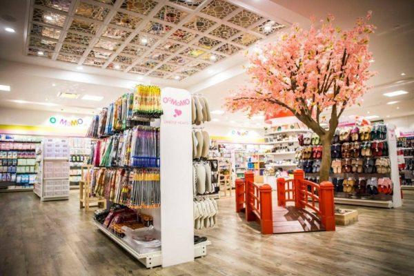 Oomomo Metrotown Japanese Store