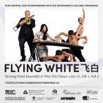 Flying White Dance 2020