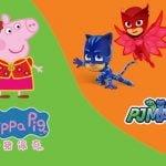 Peppa Pig & PJ Masks Preschool Event 2020